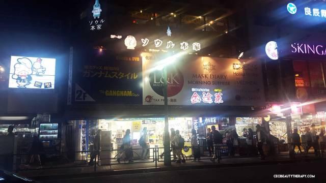Tokyo-Japan-Shopping-Guide_Korea-Town