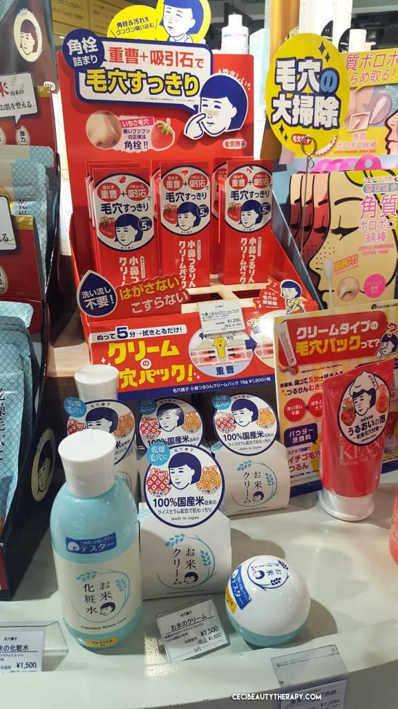 Tokyo_Japan_Shopping_Guide_LOFT Keana Nadeshiko