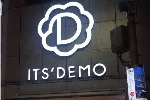 Tokyo-Japan-Shopping-Guide_It's-Demo-Shibuya-COVER