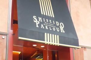 Shiseido Parlour Ginza Tokyo Japan