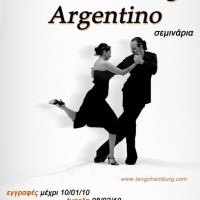 My Life Drawing + Argentinian Tango for TV, Greek Islands