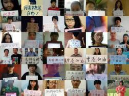 Chinese inside China supports hong kong protest 2014