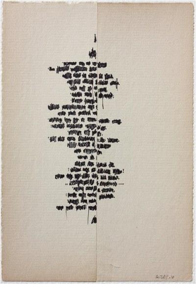 Palimpsest Asemic Poem #2011.006