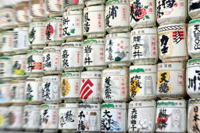 Sake barrels, each large enough to bathe a child in