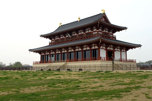 Reconstruction of the long-buried Nara palace