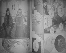 Aitsu to Kanojo 12_5