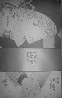 Aitsu to Kanojo 12_8
