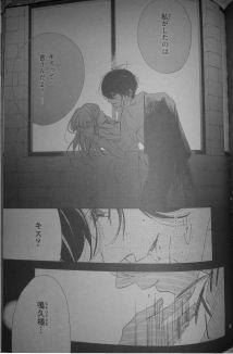 Hana ni, Kamitsuku 5_15
