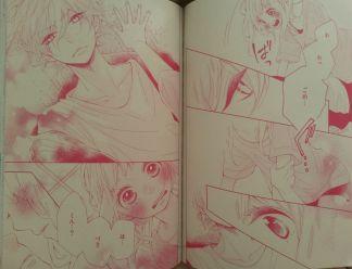 Koisuru Harinezumi 20_10