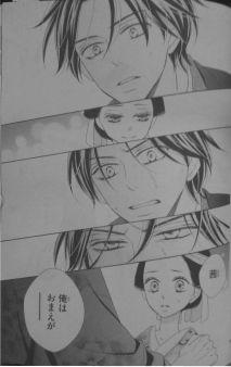 Seirou Opera 7_10