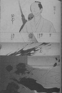 Seirou Opera 7_3