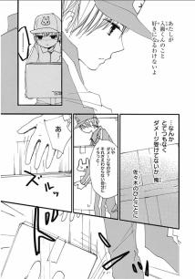 2015-09-04_05-35-58