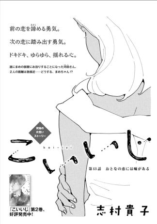 2015-09-05_00-34-55