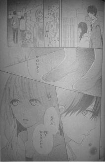 Aoyama Tsukiko desu! Ch 11_12