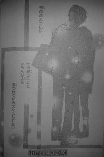 Aoyama Tsukiko desu! Ch 11_15