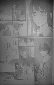 Aoyama Tsukiko desu! Ch 11_7