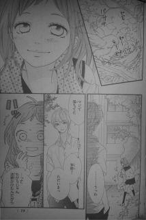 Ashita no 3600-byou 5_11
