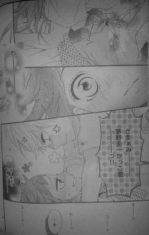 Ashita no 3600-byou 5_9