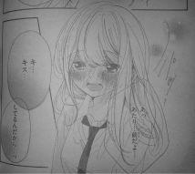 Hana ni, Kamitsuku Ch6_3