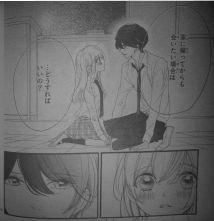 Hana ni, Kamitsuku Ch6_6