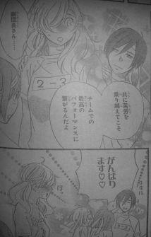 Haru x Kyo Ch 27_6