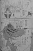 Hatsu _ Haru Ch22_16