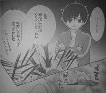 Katayoku no Labyrinth Ch37_7