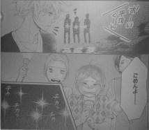 Koisuru Harinezumi 21_16