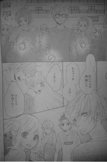 Koisuru Harinezumi 21_17