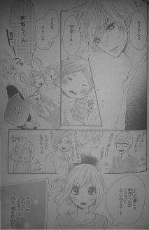 Koisuru Harinezumi 21_22