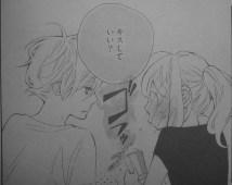 Koisuru Harinezumi 21_29