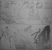 Koisuru Harinezumi 21_6