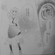 Koisuru Harinezumi Ch22_16