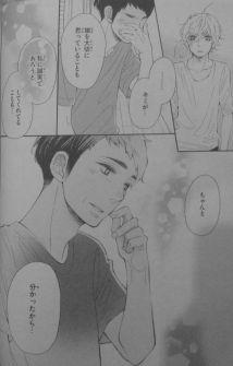 Koisuru Harinezumi Ch22_17