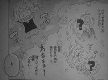 Koisuru Harinezumi Ch22_7