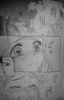 Love Phantom 9_10