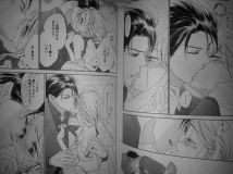 There's so much kissing in this manga