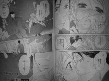 Love Phantom 9_13