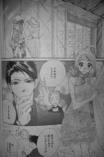 Love Phantom 9_6