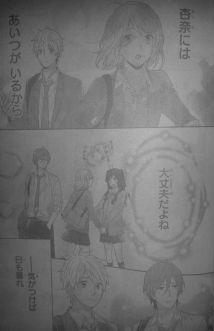 Nijiiro Days 38_14