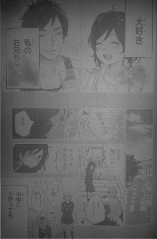 Nijiiro Days 38_2
