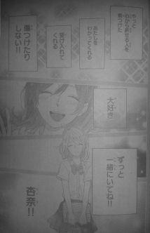 Nijiiro Days 38_5