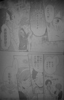 Nijiiro Days Ch39_14
