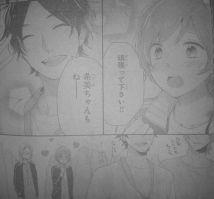 Nijiiro Days Ch39_7