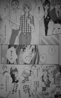 Ou-sama ni Sasagu Kusuriyubi 14_3