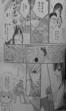 Ou-sama ni Sasagu Kusuriyubi 14_6
