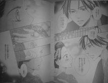 Seirou Opera 8_12