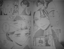 Seirou Opera 8_13