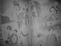 Seirou Opera 8_18