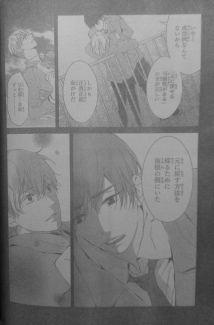 Sora o Kakeru Yodaka Ch11_10